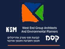 ק.ס.מ. קבוצת סוף מערב אדריכלים בע