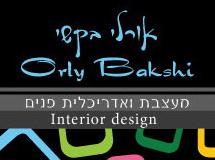 אורלי בקשי – עיצוב ואדריכלות פנים