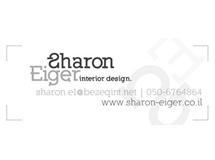 שרון איגר - עיצוב ואדריכלות פנים