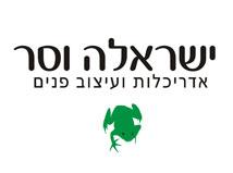 ישראלה וסר אדריכלות ועיצוב פנים בע