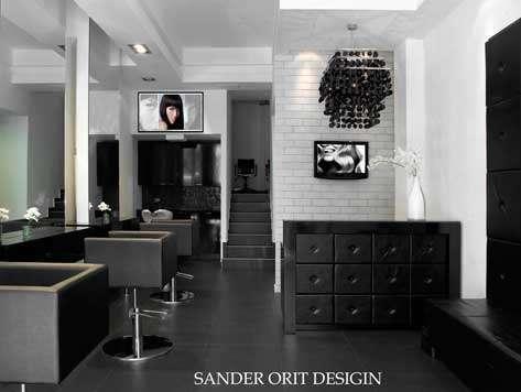 אורית סנדר - עיצוב ואדריכלות פנים